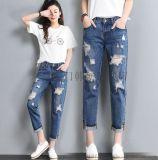 低价女式牛仔裤外贸女装小脚裤韩版直筒牛仔裤便宜处理批发