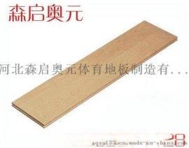 黑龍江體育地板/pvc塑膠運動地板/籃球場運動木地板安裝