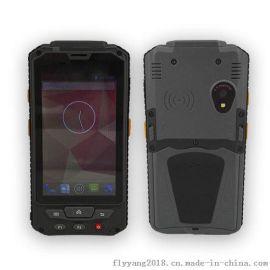 FY-8020工業級rfid移動手持終端PDA