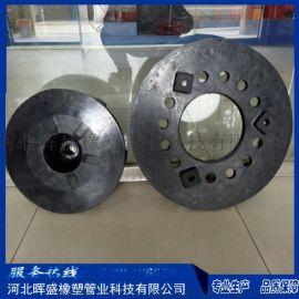 厂家供应耐磨耐腐聚氨酯叶轮浮选机叶轮盖板