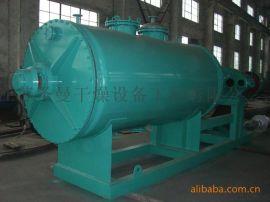 ZPG-2000化工原料真空耙式干燥机