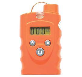 便携式氢气检测仪,在线氢气泄露检测