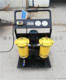 LUC系列精細濾油車 液壓過濾機