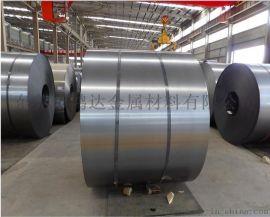 专业销售高碳钢SK5