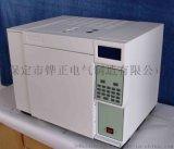 保定变压器油色谱仪厂家 专业生产色谱仪