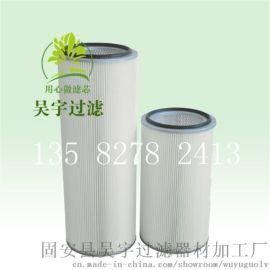 等离子切割机滤芯/3566空气滤芯/ 阻燃除尘滤筒