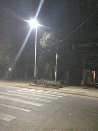 家用小型太阳能发电50w一体化太阳能路灯太阳能照明灯led路灯价格