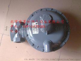 AMCO1803/DN50气体调压阀沼气减压阀