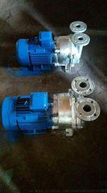 河北兴东厂家生产2BV系列水环式真空泵