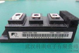 电焊机常见元器件推荐2MBI100N-060现货**