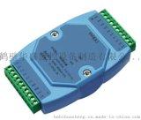 華盛EM8AI 8路模擬量輸入隔離模組
