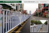 百川热镀锌静电喷涂常规型护栏.