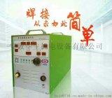 佛山冷焊机 多功能铝焊机 HS-ADS04
