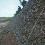 新疆和田公路边坡防护网实体生产厂家