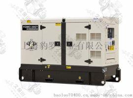 20千瓦大功率发电机多少钱一台