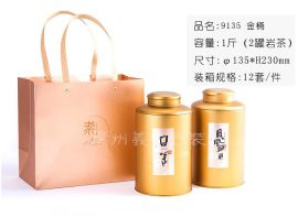 素9135茶叶罐 圆形马口铁茶叶包装盒 可定做 1斤装两罐一套装