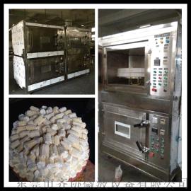 人造丝微波干燥固色炉|塑料花微波干燥炉