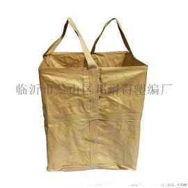 白色吨包袋加厚吨袋四吊环集装袋吊装袋定制