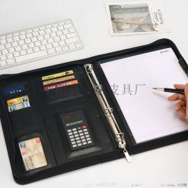 PU多功能插页袋A4文件夹带计算器可定制logo