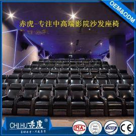 赤虎头层牛皮电动影院沙发 连排影视厅功能沙发