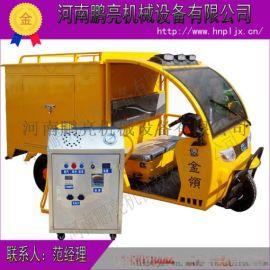 黑龙江巴彦蒸汽洗车机  全自动蒸汽洗车机设备哪家好