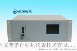 Hydrogen SP2103 便携式热导氢气分析仪