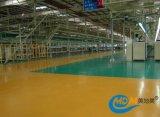 美地美 聚氨酯地板漆 聚氨酯地板漆生產廠家 聚氨酯地板漆批發