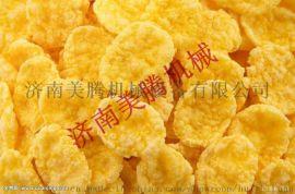 冲泡玉米片生产线 酥脆玉米片加工线