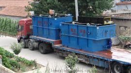 防爆型油田污水处理设备  防爆型气浮机设备