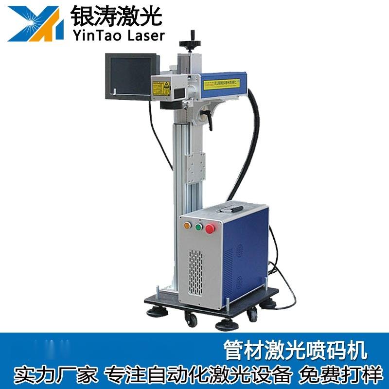 蚊香包裝生產日期鐳射噴碼機 二維碼在線鐳射噴碼機