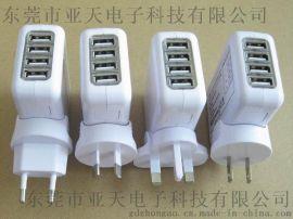 4个usb旅行充澳规美规英规欧规4个插头转换 多功能旅行充电器 国际认证4个usb充电器