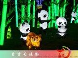 中国彩灯制造-熊猫