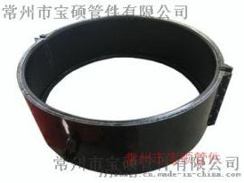 生产定做DN800球墨铸铁管用哈夫节