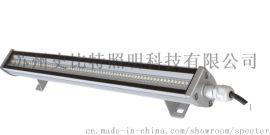史比特CNC机床工作灯、车床灯、工业灯防水防尘三防灯LED05A系列