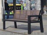 戶外雙人公園椅廣場休閒長椅小區休閒鐵藝室外座椅