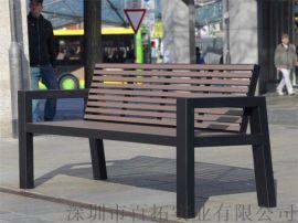 户外双人公园椅广场休闲长椅小区休闲铁艺室外座椅