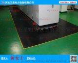黑色绝缘胶垫价格规格厚度绝缘板高压绝缘毯