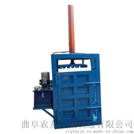 立式编织袋压缩打包机 立式液压打捆机
