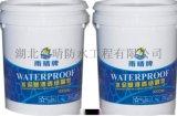 剛性防水材料水泥基滲透晶體再生型防水塗料施工配比