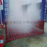 西安洗车台13891913067