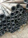 廠家直銷精密鋼管-無縫鋼管-高壓鍋爐管