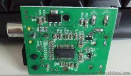 声霸音响MS8416数字解码