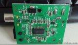 聲霸音響MS8416數位解碼