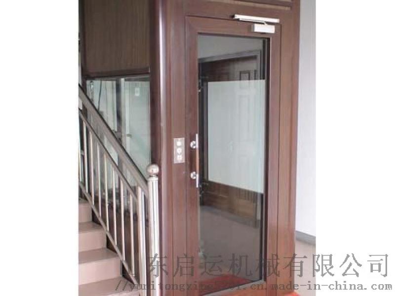 住宅楼升降机别墅家用电梯启运量身定做云南昆明直销