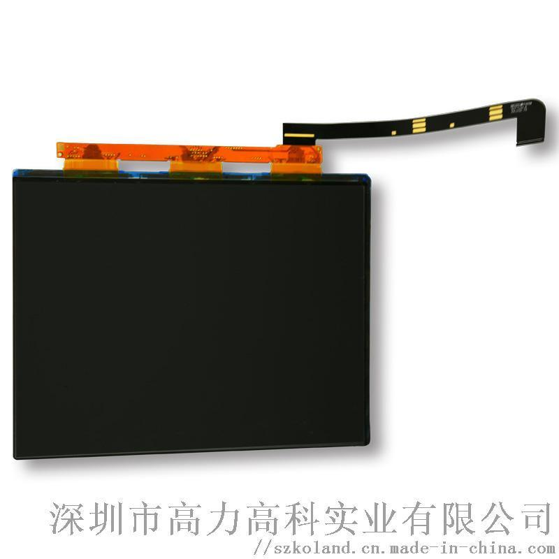 夏普9.7寸A规液晶屏 LQ0DDPKPP液晶模组 9.7寸液晶模组