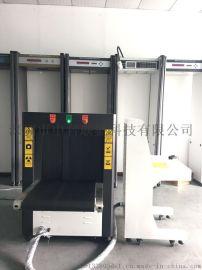 中科联ZK-6550C安检机安检仪光机