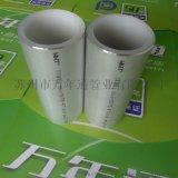 【海南海口】阻氧型铝合金衬pe-rt管厂家联系方式