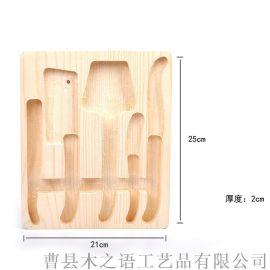 木质礼品平摆刀盒厨房用品**架木座收纳盒可定制