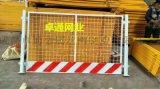 厂家供应泸州基坑护栏,建筑工地临边护栏安装