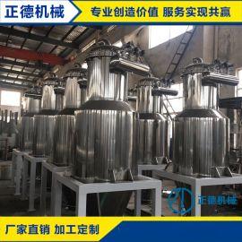 供应KF-1200型挤塑板  的真空粉末上料机